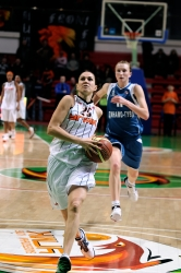 DA_02162010_Basketball UMMC vs Dinamo-GUVD_073