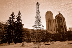 Ekaterinburg. Radio and tele tower with buildings of Antei business center at the background