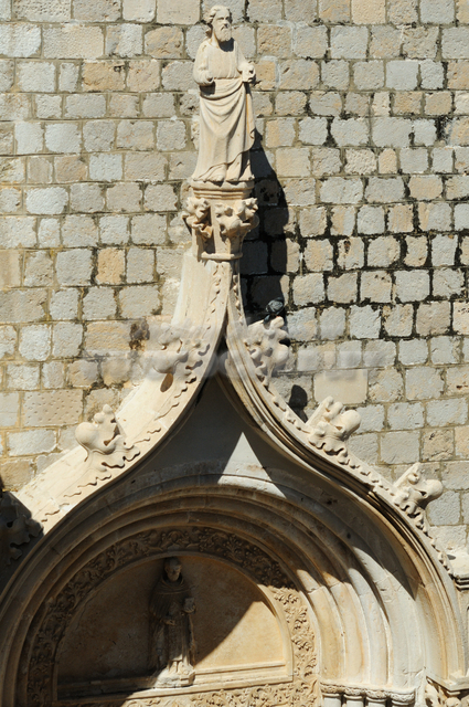 Portal above the Romanesque south door of Dominican Monastery